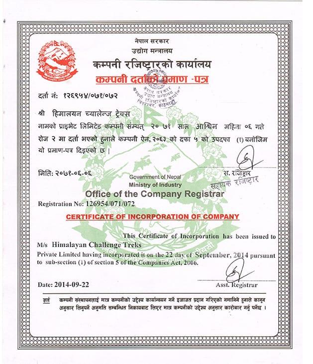 Company Registration Certificate